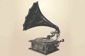 fonografo-thomas-edison